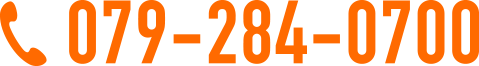 079-284-0700