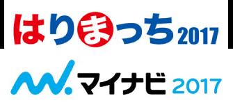 mainabiharimachi
